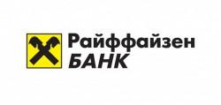 logo_rayf-730x350